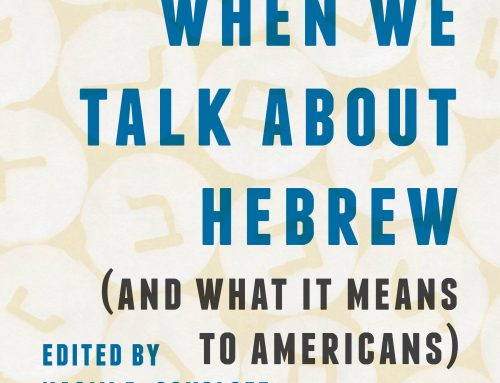 New book from Prof. Naomi Sokoloff celebrates Hebrew language and literature