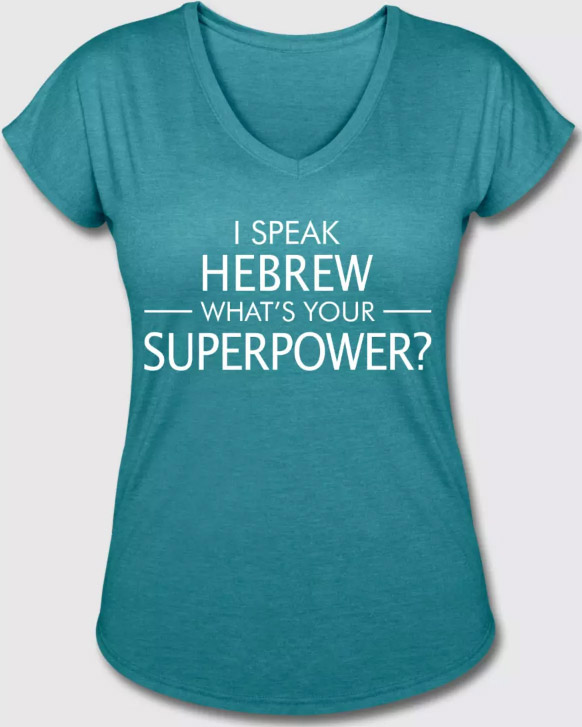 "Turquoise women's T-shirt that reads, ""I speak Hebrew. What's your superpower?"""