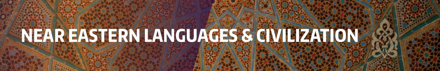 Near Eastern Languages & Civilization