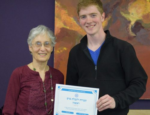 Celebrating Hebrew at the University of Washington