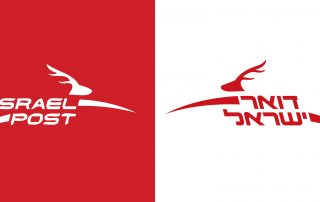 Mirrored images show the Israeli Postal Company logo, a leaping deer with a text body, in Hebrew and in English