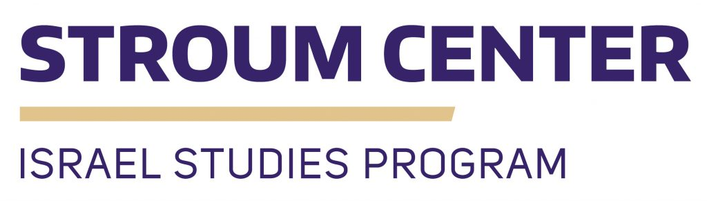 "Logo for Israel Studies Program: a large, bold-text ""Stroum Center"" in all caps sits above the words ""Israel Studies Program"""