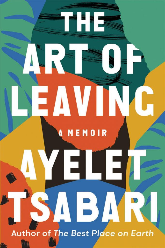"Cover of the book ""The Art of Leaving: A Memoir,"" with title in blocky text on a colorful, stylized background that suggests plants above desert"