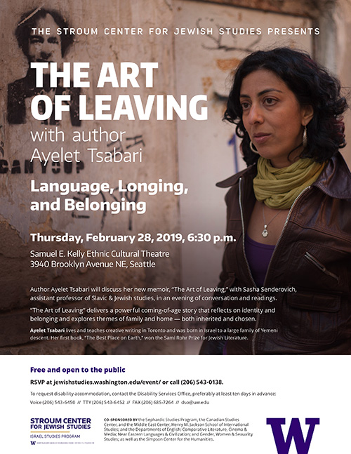 Poster for the event, showing a photograph of Tsabari, wearing scarf, necklace and leather jacket, walking through a Middle Eastern street at dusk. Include the event title and other details.