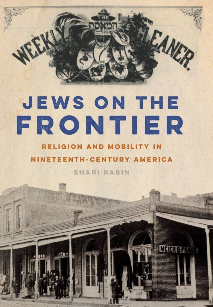 """Cover of """"Jews on the Frontier: Religion & Mobility in Nineteenth-Century America,"""" showing the marquee image of a Jewish newspaper overlaid on a black-and-white historic photograph of a shopfront"""