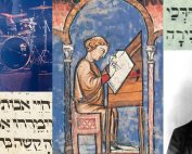 Collage showing a variety of images from Jewish Studies articles, including Hebrew print, a photo of Golda Meier, and a picture of Wonder Woman