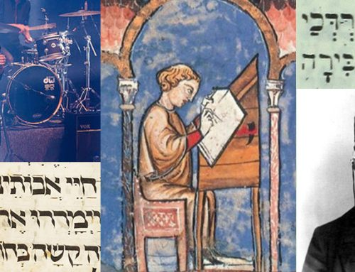 Jewish Studies Year in Writing, 2017-18