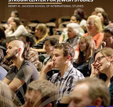 Impact Report cover shows an audience smiling and engaged, watching an event in a University of Washington lecture hall.