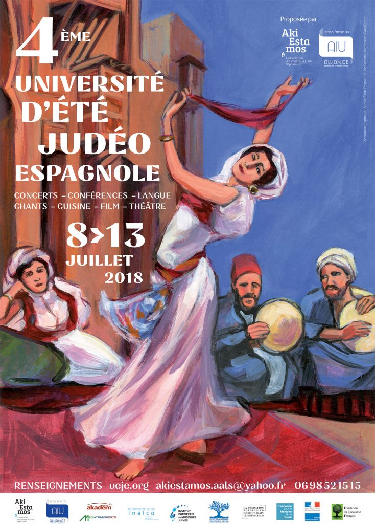 Colorful poster shows an oil painting of an Ottoman woman dancing with a crimson scarf as two drummers in fez and turban play and a reclining woman looks on.
