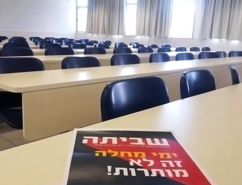 Protecting academic freedom in Israeli higher education