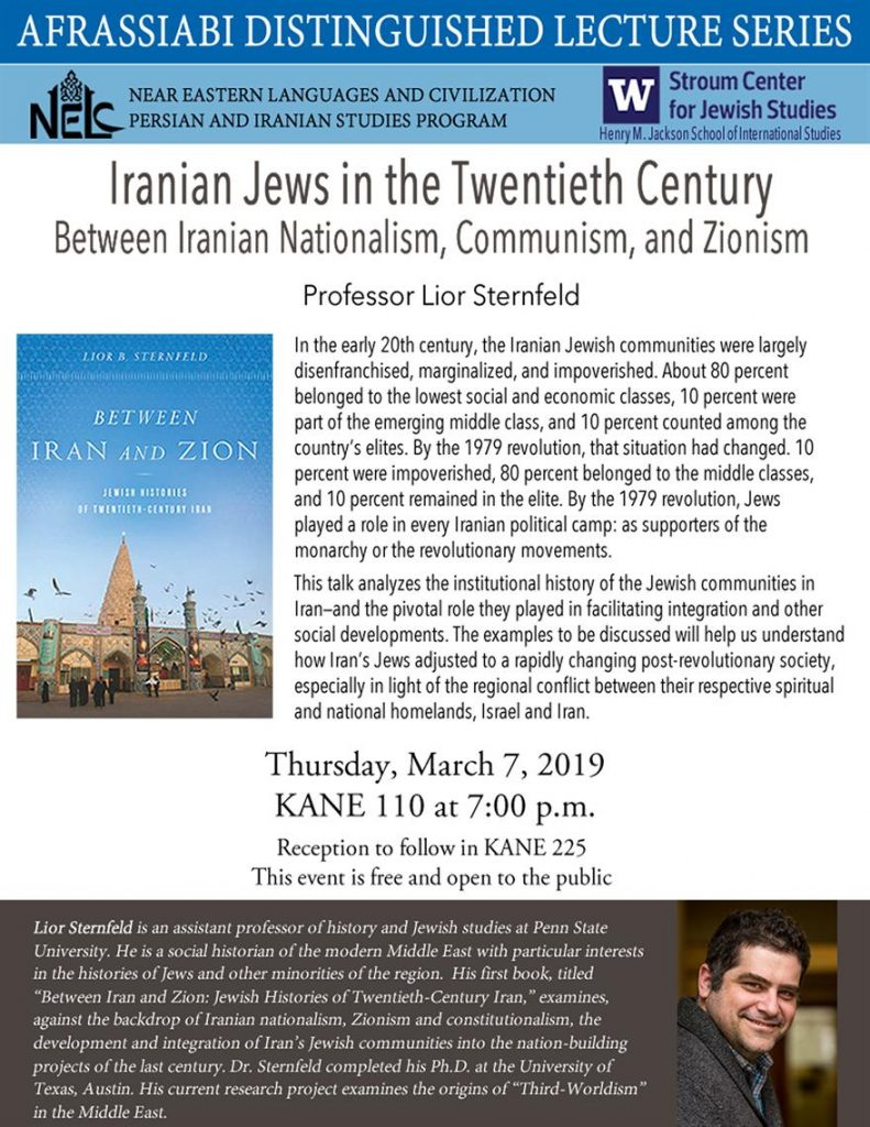 Iranian Jews in the Twentieth Century poster with photo of Lior Sternfeld