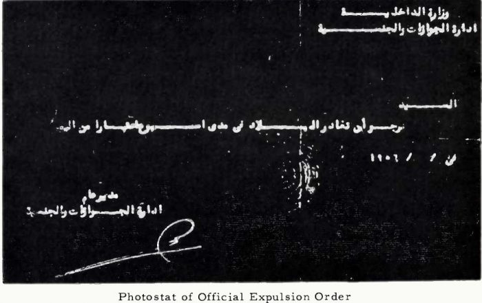 A black-and-white negative photostat showing several lines in Arabic, with a date and signature below. A caption reads,