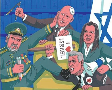 Cartoon of several Israeli politicians fighting with each other. Drawn by Yonatan Popper for the Israeli magazine The Liberal.