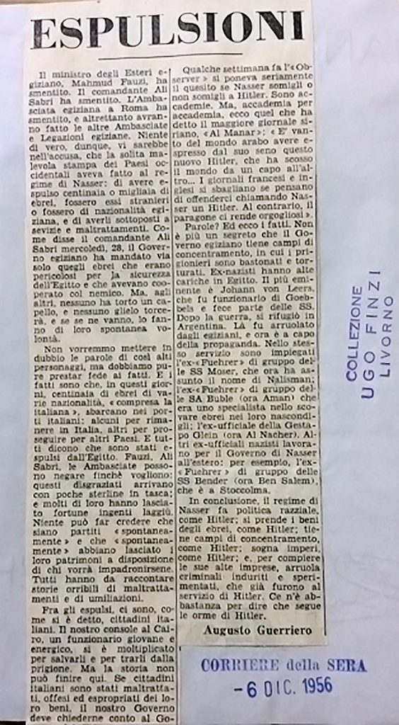 "A historic Italian newspaper article, clipped and mounted on a piece of paper, titled ""Espulsioni."" The paper is stamped with ""Corriera della Sera, 6 Dic 1956"" and ""Collezione Ugo Finzi Livorno"""