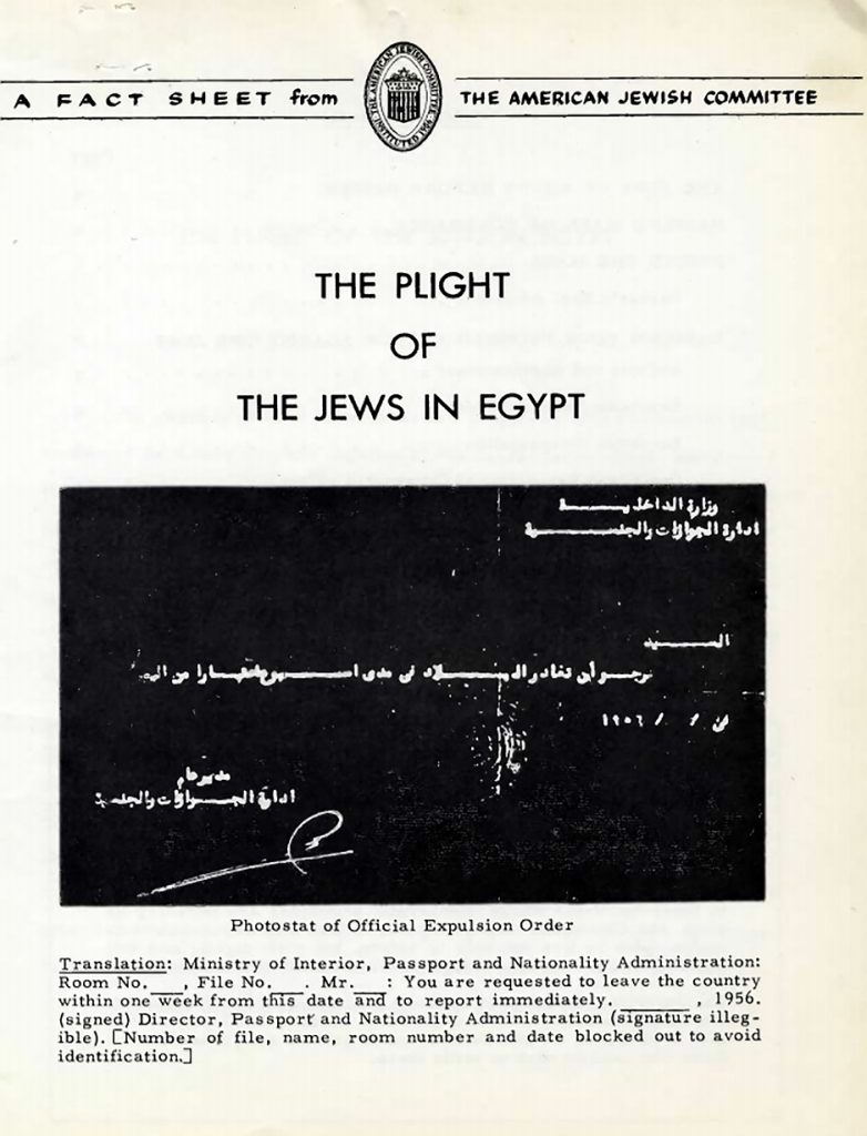 "Front page of the factsheet reads ""The Plight of the Jews in Egypt"" in all-caps printed text, with a negative photostat of an expulsion order and an English translation below. At the top is the American Jewish Committee logo, and American flag shield topped with a star, with a surrounding line reading ""A factsheet from the American Jewish Committee"""