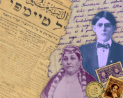 Collage showing historic texts and photographs