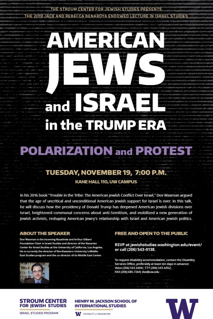 "Poster for the event ""American Jews and Israel in the Trump Era: Polarization & Protest"""