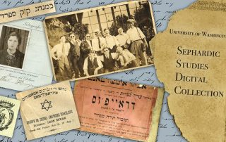 Collage of items from the Sephardic Studies Digital Collection, including historic photos and documents
