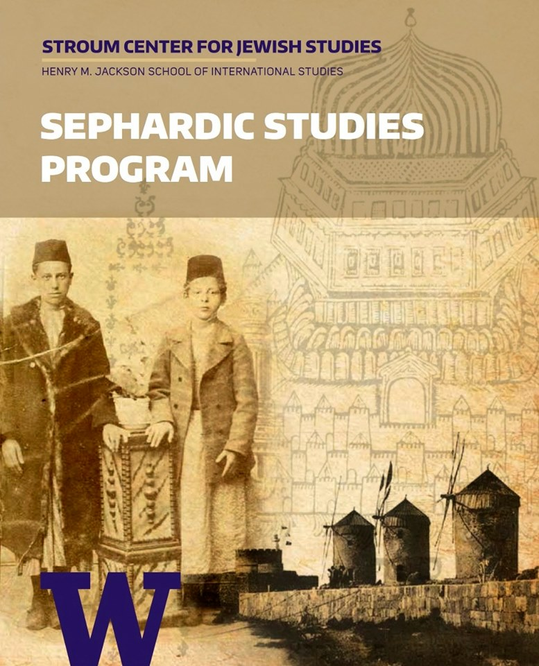 Cover of Sephardic Studies Program, showing a collage with a historic photograph of a man and boy wearing robes and fez-style hats, windmills, and a hand-drawn Ottoman-style cityscape