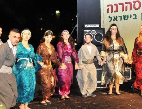 The Jews of Kurdistan: How Kurdish Jews became Israeli