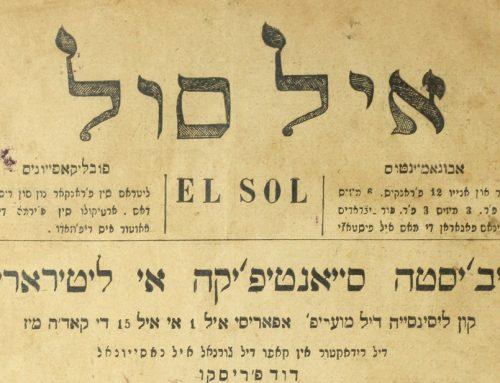 Seattle's overlooked Jewish history   UW Daily