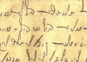 Handwritten document written in Ladino