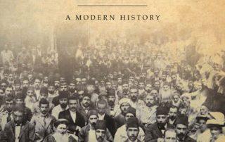 The Jews of Ottoman Izmir cover