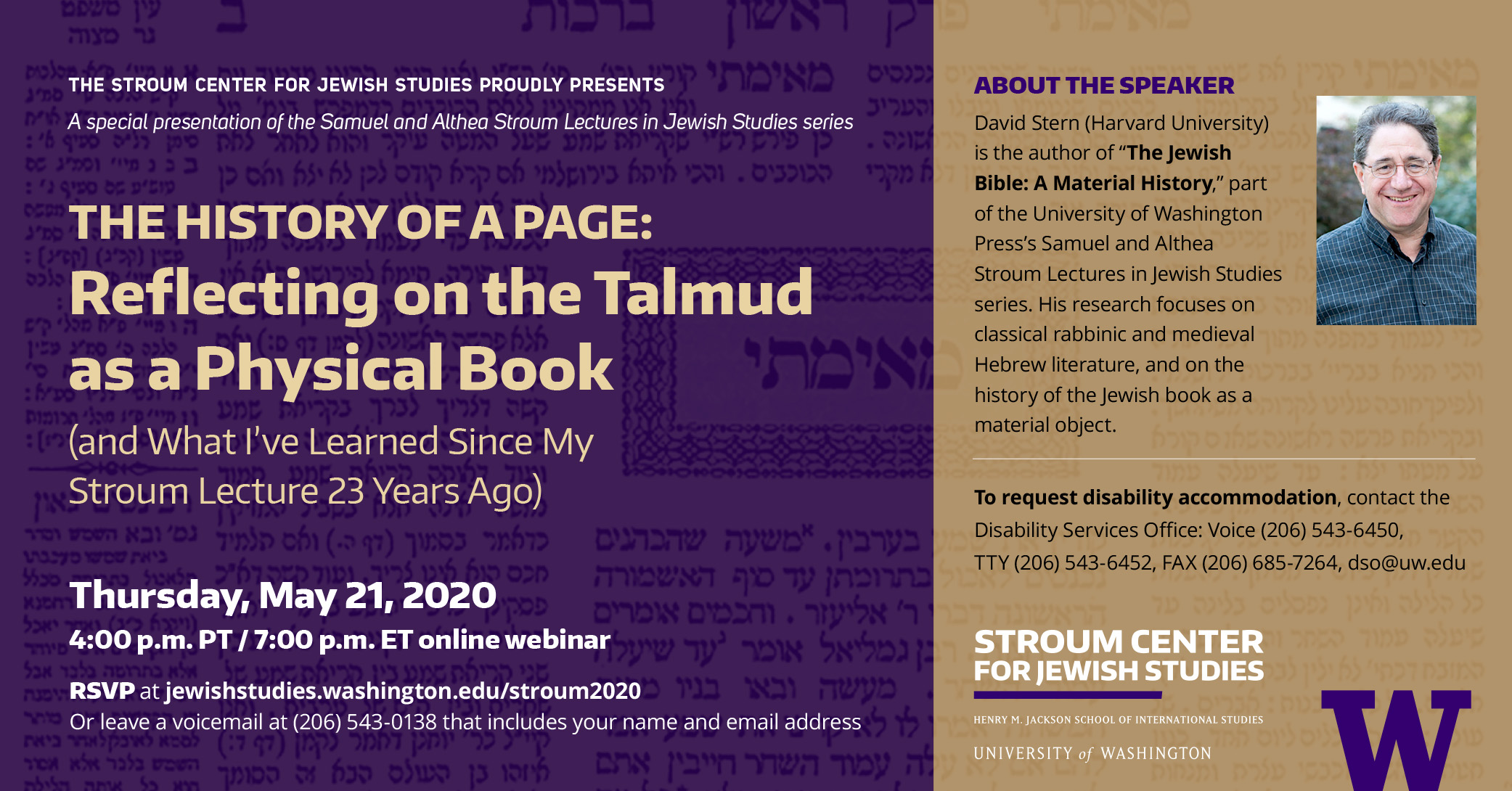 "Purple and gold banner showing the ""Talmud as a Physical Book"" event information, with a picture of a Talmud page in the background and a portrait of Dr. David Stern on the right side"