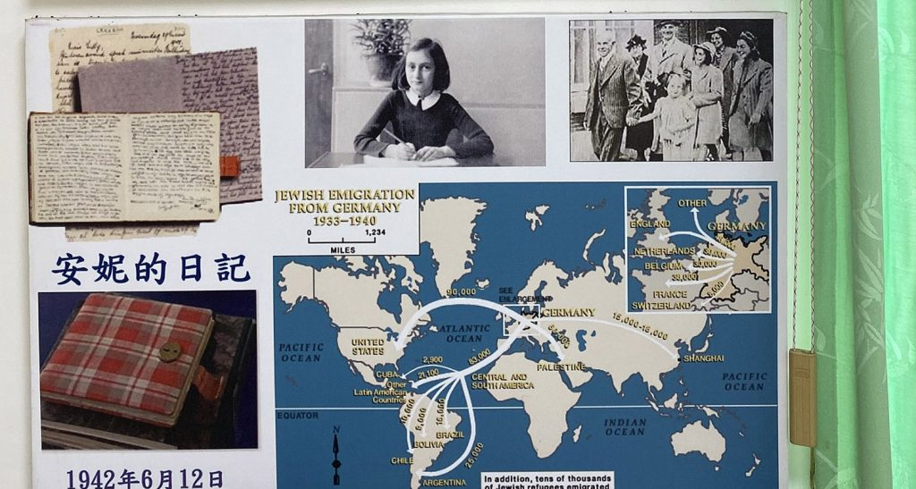 The Anne Frank exhibit at the Taiwan Holocaust Museum, showing black-and-white photographs of Anne Frank and her family, with captions in blue Chinese text