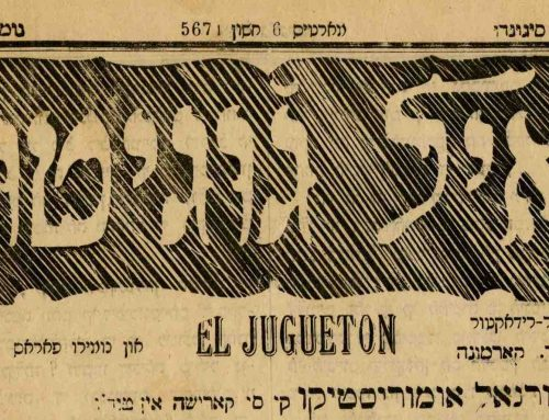 From the Collection: El djugeton, a satirical Ladino newspaper