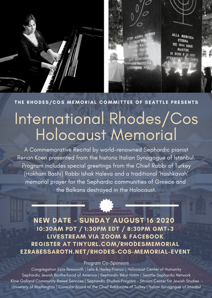Flyer for Rhodes/Cost Memorial service. Features two images at top in black and white: one of Renan Koen seated at the piano, the other of the Holocaust memorial in Rhodes, which is a black six-sided pillar inscribed in English, Hebrew, Ladino, Greek, and Italian. Bottom of flyer includes informational text in yellow font against a blue background.
