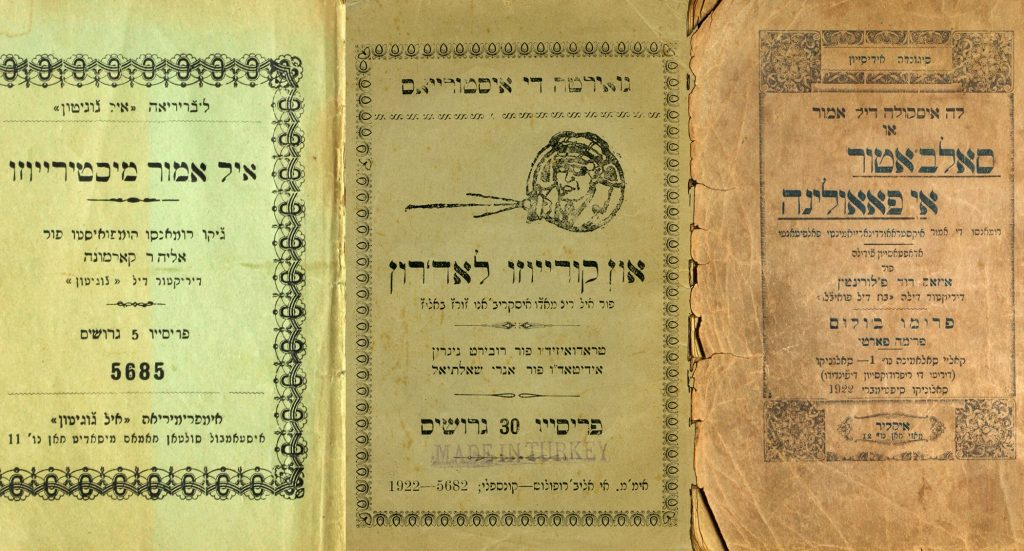 Three Ladino title pages. From left to right: a yellowed page with a decorative boarder and the title 'El amor misteriozo'; a brown title page with an illustration of a person blowing a horn and the title 'Un koryozo lad'ron'; a burnt orange page with ripped edges, a border, and the title 'Salvator i Paulina'.
