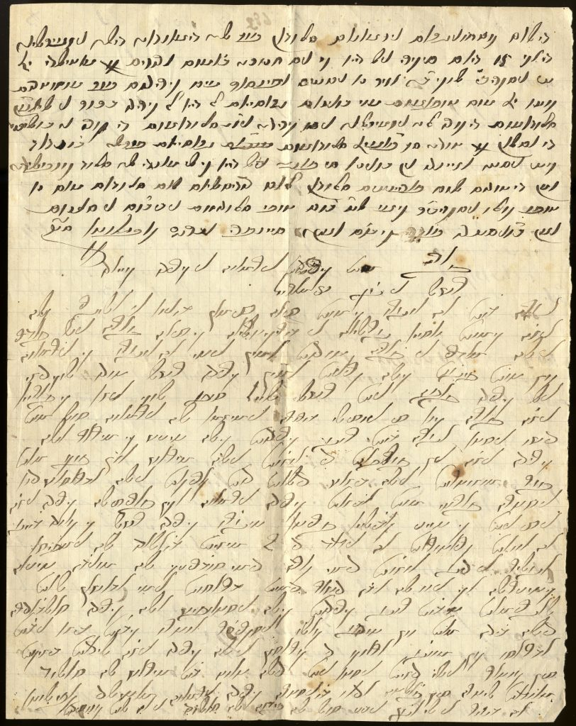 Soletreo letter written in black ink on parchment colored paper. Text at top is in a darker ink than text at bottom. Different handwriting represented on the page.