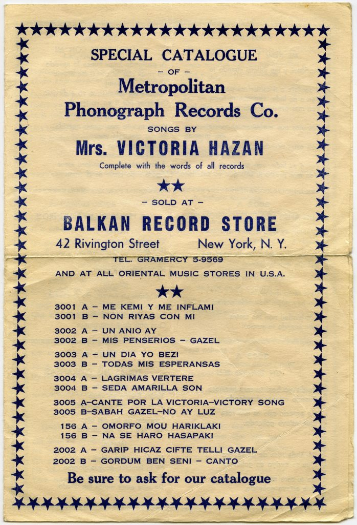 Catalog of Ladino records. Paper is a light parchment color with blue font. There is a decorative star border around the text.