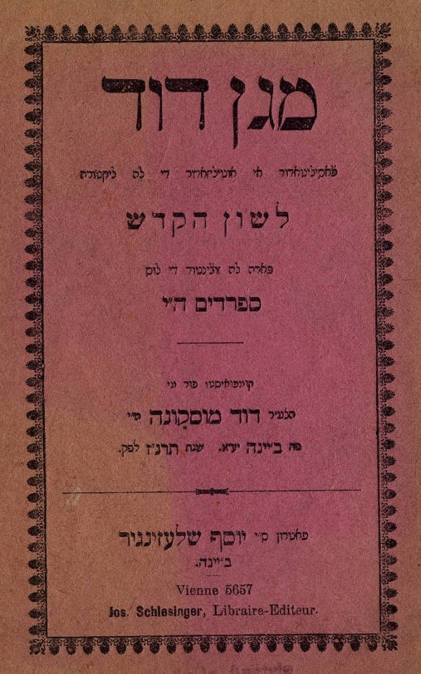 Cover of the Magen David book. Pink cover with black text in Ladino printed in Hebrew block and rashi letters. Decorative border around the entire cover.