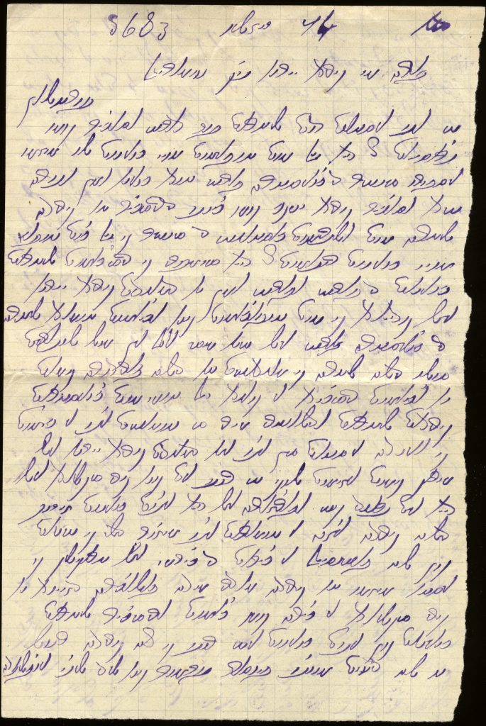 Soletreo letter written in purple ink on parchment colored paper. Paper is ripped along right edge.