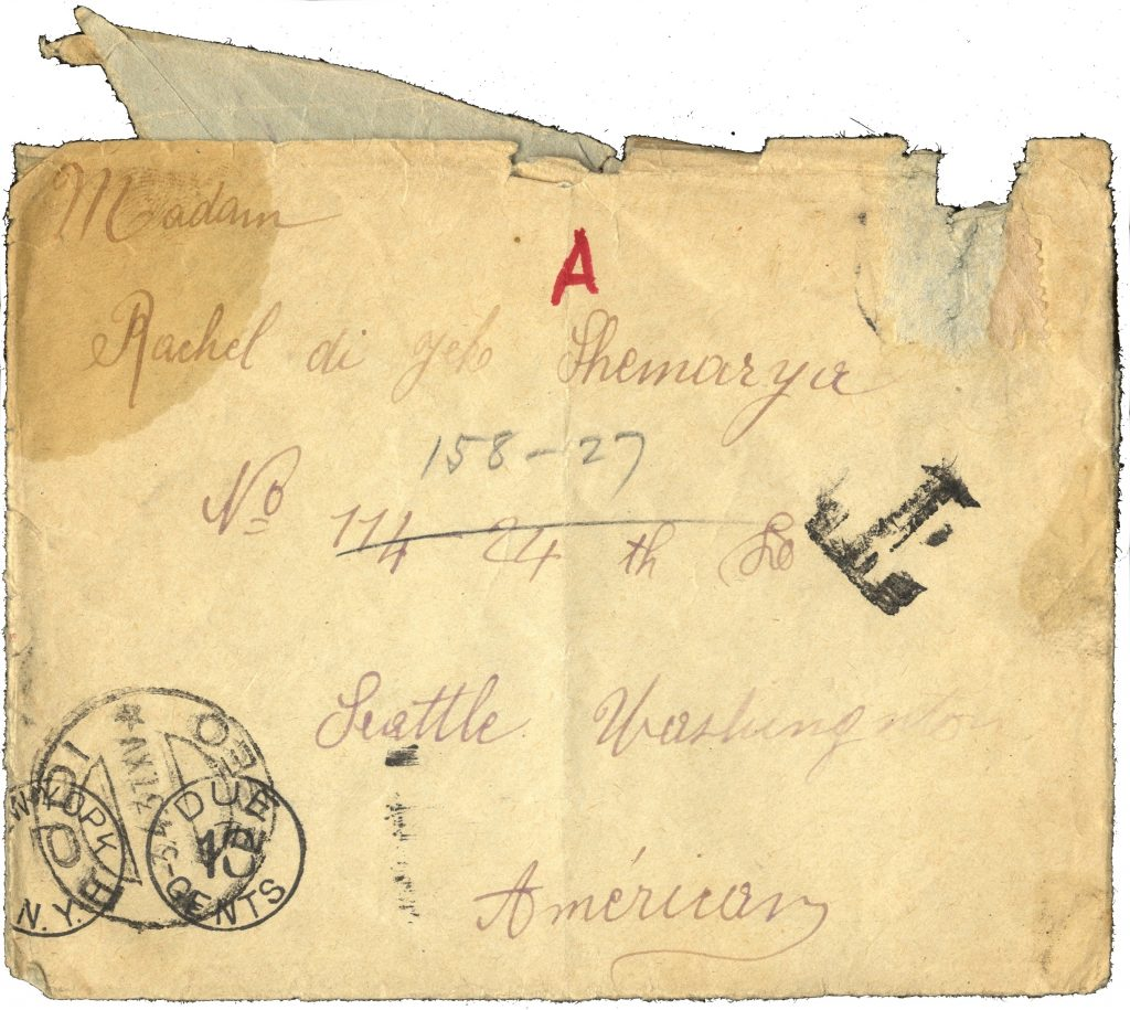 Envelope addressed to Rachel Shemarya at her home in Seattle (ST01030-11, courtesy Al Shemarya).