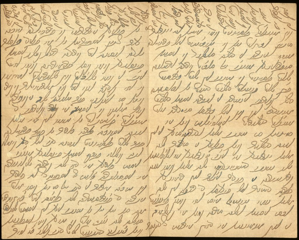 Soletreo letter written in light blank ink with writing on the top margin perpendicular to the main text. Written on yellowed paper.