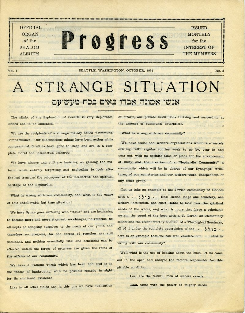 Progress Newsletter. Typed English newsletter in blank ink in two columns on yellowed paper. Masthead is the word Progress in bolded letters with a simple boarder.
