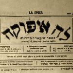 Image of Ladino newspaper