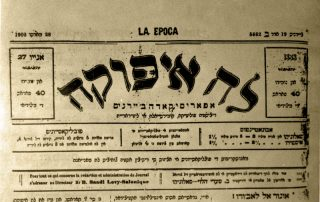 Image of Ladino newspaper