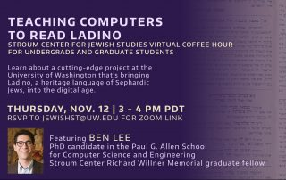 Flyer from Ben Lee event. Purple background with Ladino text at right. Headshot of Ben in left corner.