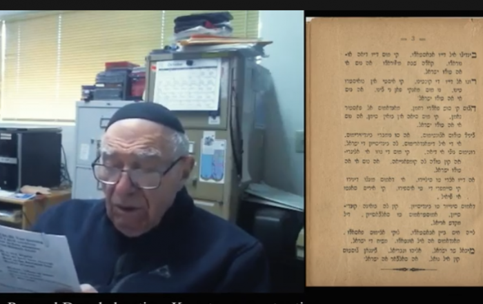 Hazzan Azose sings Ladino song in zoom recording with Ladino text at right.