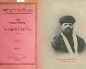 Stitched photo of pink Ladino booklet with postcard portrait of chief rabbi Haim Nahum in traditional dress.