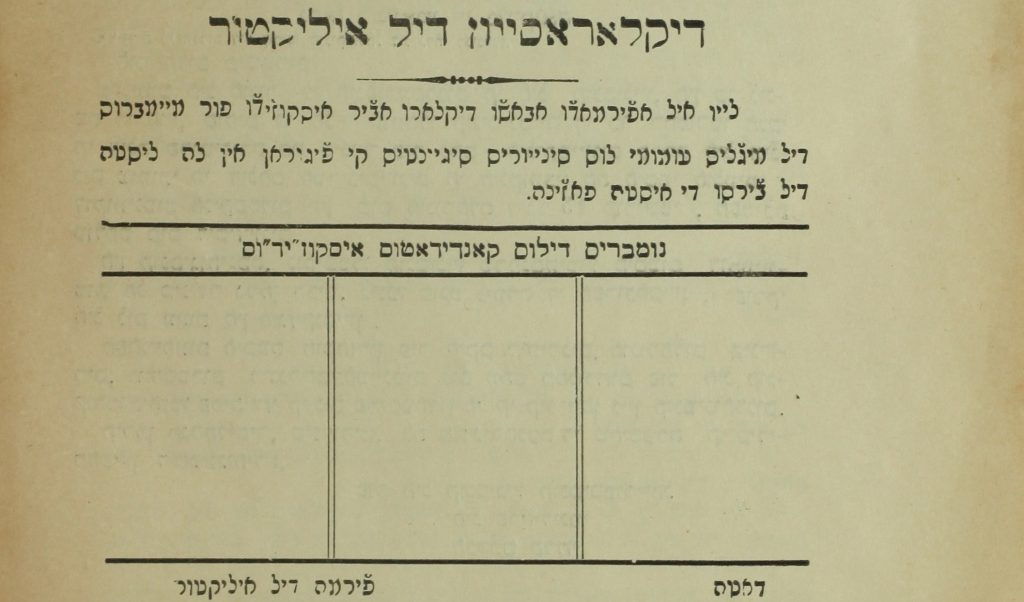 Election ballot printed in Ladino for electing members of the Istanbul Jewish community council
