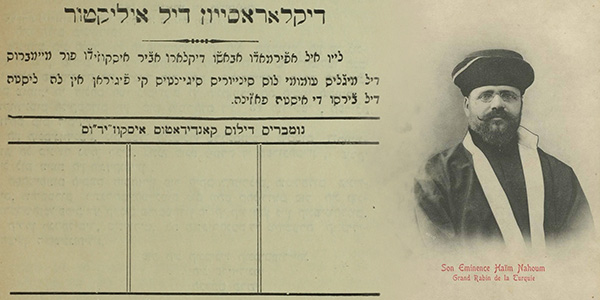 Blank ballot for electing members to medjlis umumi stitched with postcard of Haim Nahum in traditional dress.