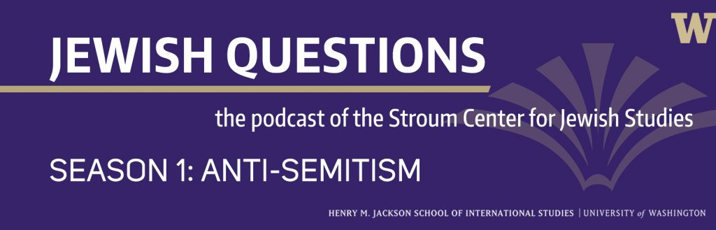 """Banner for """"Jewish Questions"""""""