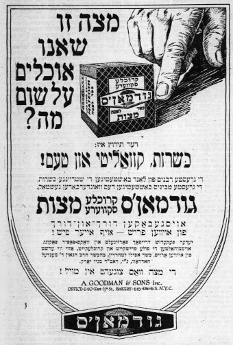 Yiddish ad for Goodman's matsa.