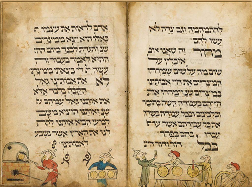 Illustrated manuscript show birds clothed like people preparing matzah