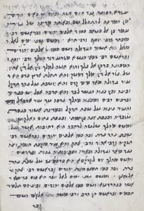 Page of dense handwritten Hebrew text